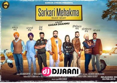 Sarkari Mehakma