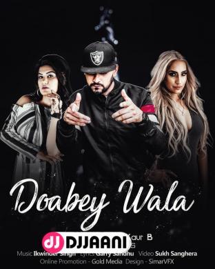 Doabey Wala
