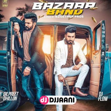 Bazaar Band