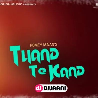Thand Te Kand