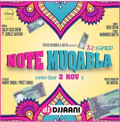 Note Muqabla