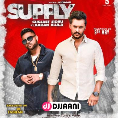 Supply Ft Karan Aujla