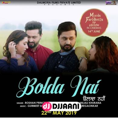 Bolda Nai