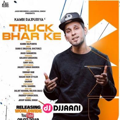 Truck Bhar Ke