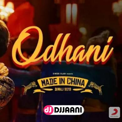 Odhani (Made In China)