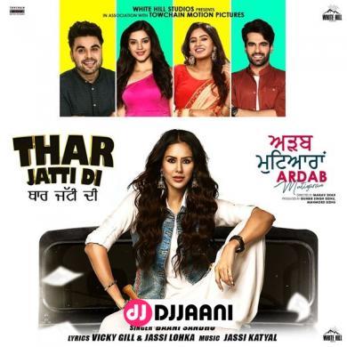 Thar Jatti Di