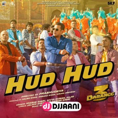 Hud Hud (Dabangg 3)