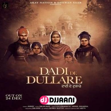 Dadi De Dullare