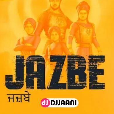 Jazbe