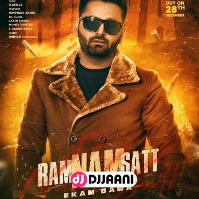 Ram Nam Satt