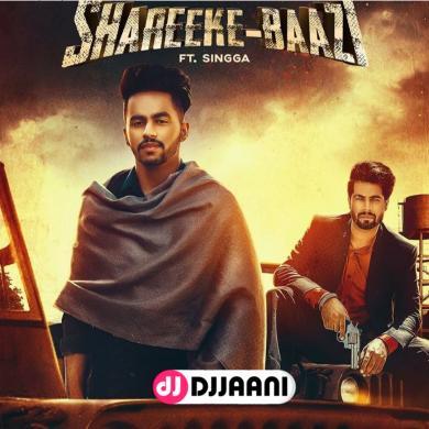 Shareeke Baazi