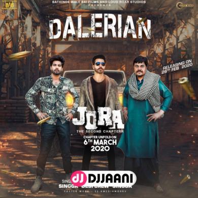 Dalerian