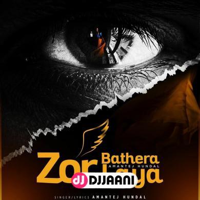 Zor Bathera Laya