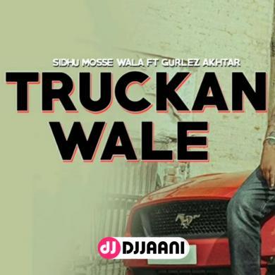 Truckan Wale