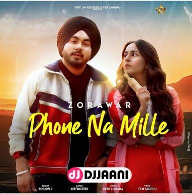 Phone Na Mile