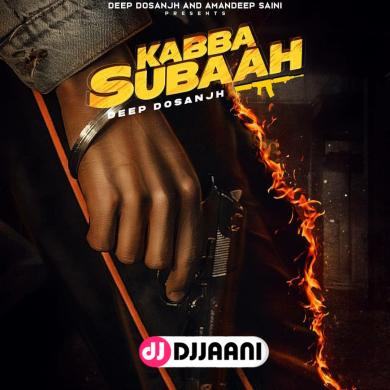 Kabba Subaah