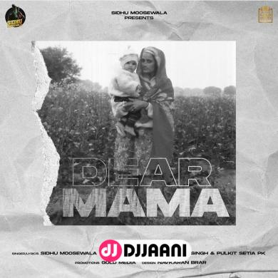Dear Mama (original)