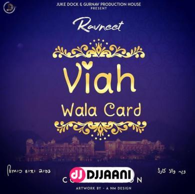 Viah Wala Card