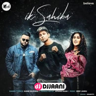 Ik Sahiba