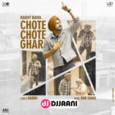 Chote Chote Ghar