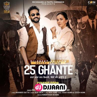 25 Ghante