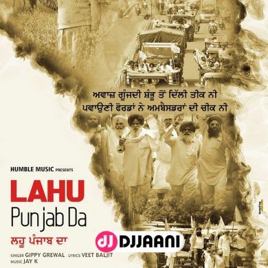 Lahu Punjab Da