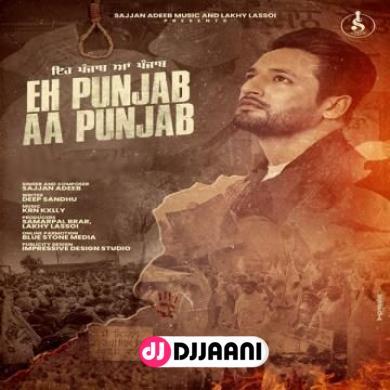 Eh Punjab Aa Punjab