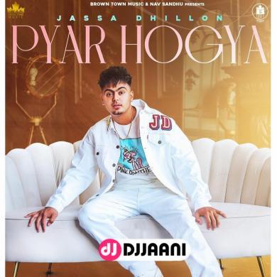 Pyar Hogya