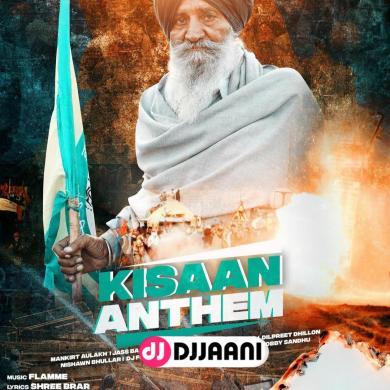 Kisan Anthem