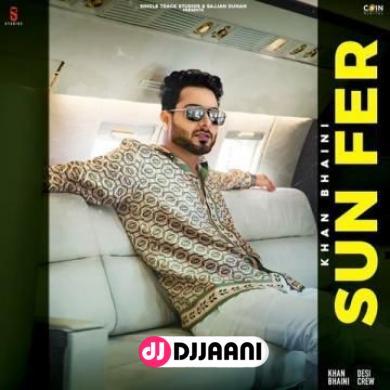 Sun Fer (iTunes)