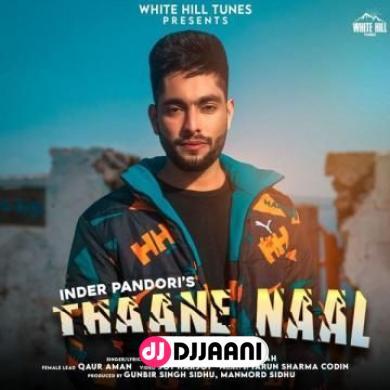 Thaane Naal