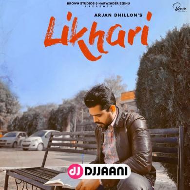 Likhari