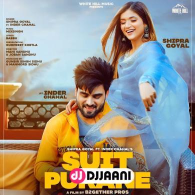 Suit Purane