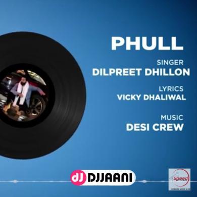 Phull