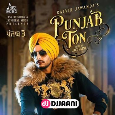 Punjab Ton
