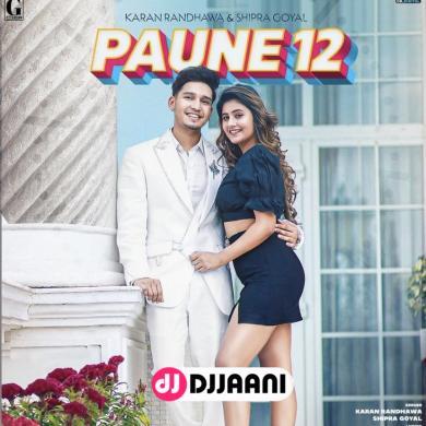 Paune 12 (Original)