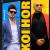 Koi Hor