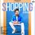 Shopping Karwade